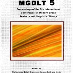 mgdlt5